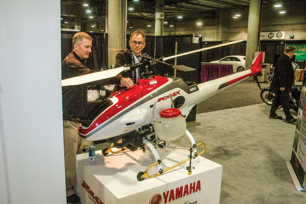 RMAX unmanned helicopter.